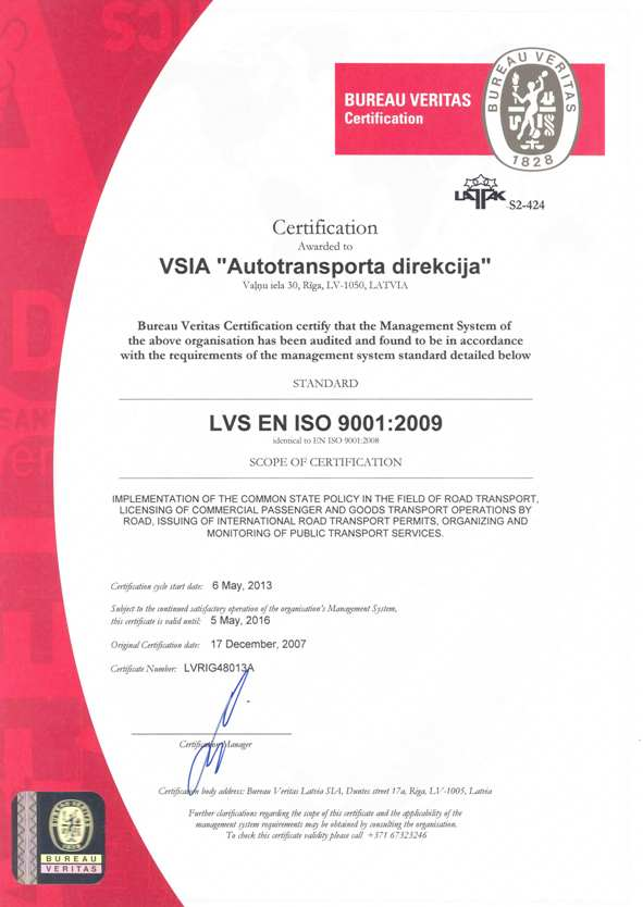 ISO 2013 Certificate